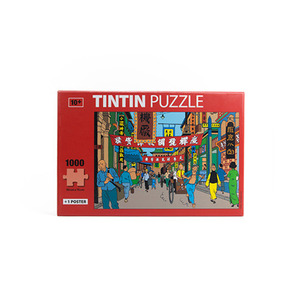 Puzzle and Poster 1000pcs Shanghai Street